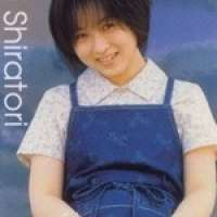 Люди - Shiratori Yuri