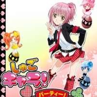 Аниме - Shugo Chara! Party!