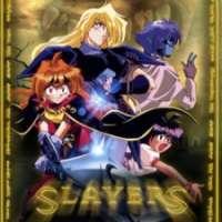 Аниме Slayers