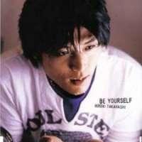 Люди - Takahashi Hiroki