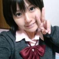 Люди - Taketatsu Ayana