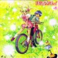 Аниме - Tenshi ni Narumon