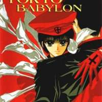 Аниме - Tokyo Babylon
