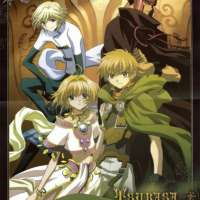 Аниме Tsubasa Chronicle 2nd Series