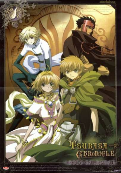 Аниме - Tsubasa Chronicle 2nd Series