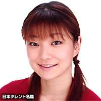 Люди - Watanabe Akeno