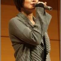 Люди Watanabe Akeno